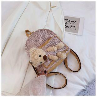 mode petit sac nouveau tendance sauvage petite fille fraîche messager petit sac à dos nihaojewelry gros NHTC231691's discount tags