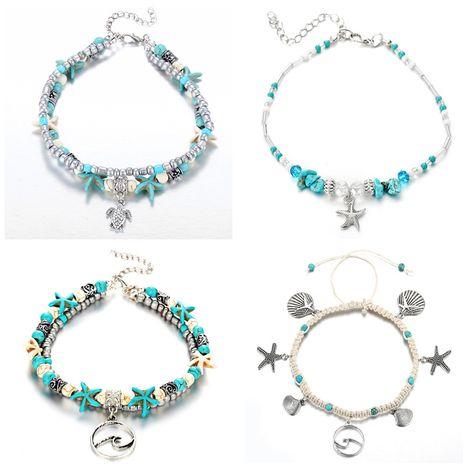 vente chaude étoile de mer coquille cheville créative rétro style de plage vacances riz perle tortue cheville en gros nihaojewelry NHYI232122's discount tags