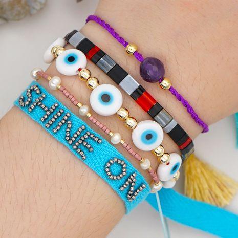 verano playa viento arcoiris letra tila arroz cuentas pulsera joyería hecha a mano venta al por mayor nihaojewelry NHGW232261's discount tags