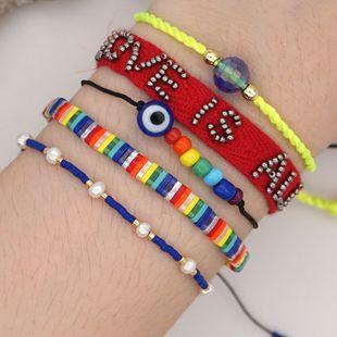 beach wind natural pearl rainbow tila rice beads woven alphabet ribbon bracelet wholesale nihaojewelry NHGW232263's discount tags