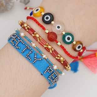 Summer beach wind natural pearl woven fashion rainbow letters tila rice beads bracelet handmade jewelry wholesale nihaojewelry NHGW232264's discount tags