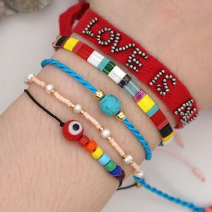 fashion summer beach rainbow tila rice beads woven letters natural pearl bracelet wholesale nihaojewelry NHGW232267's discount tags