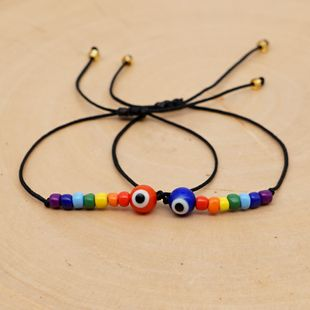 creative fashion bracelet woven bohemian rainbow rice beads glass eyes handmade wholesale nihaojewelry NHGW232271's discount tags
