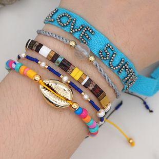 fashion bohemian summer beach wind natural shell tila rice beads woven alphabet ribbon bracelet wholesale nihaojewelry NHGW232276's discount tags