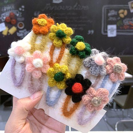 Korea handmade plush flower hairpin back of the head headdress girl side clip headdress set wholesale nihaojewelry NHSA232315's discount tags