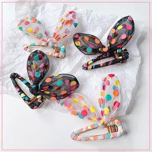 Korean rabbit ears sweet and cute color wave dot hair scrunchies bangs clip headdress wholesale nihaojewelry NHOF232245's discount tags
