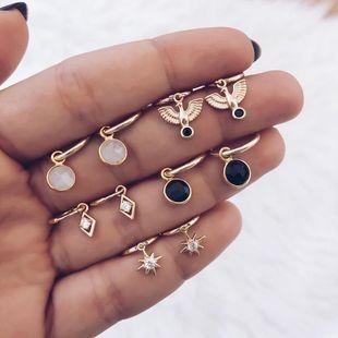 simple  fashion trend temperament wild 5-piece earrings Korean  new diamond-set geometric earrings nihaojewelry wholesale  NHKQ233001's discount tags