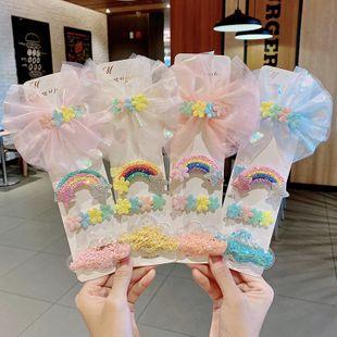 Children's hairpin cute hairpin cloud clip hair accessories baby hair headdress clip bb clip  NHNA233016's discount tags