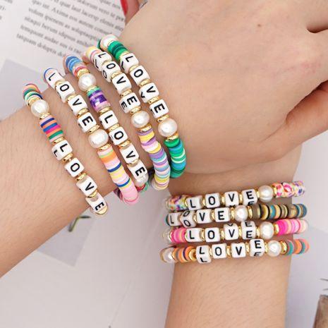 moda de moda retro nuevo estilo de playa color perla natural pulsera de cerámica suave pieza nihaojewelry al por mayor NHGW233042's discount tags