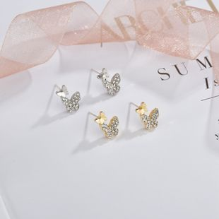 Korea Mini Diamond Butterfly Stud Earrings Girl Simple Ear Bone Clamp Earrings wholesale nihaojewelry NHBQ239986's discount tags