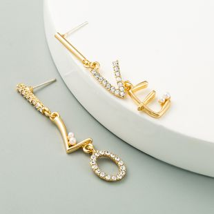 new letter  s925 silver needle  Korean wild personality long earrings wholesale  NHLN240217's discount tags