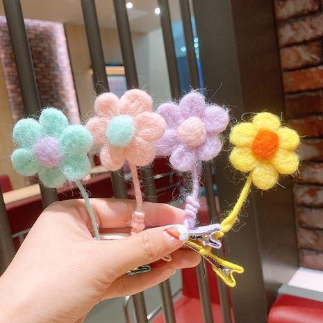 Korean  early autumn felt adjustable concave shape sunflower  children's  clip  NHSA243439's discount tags