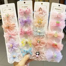 Childrens bowknot hairpin suit fabric edging duckbill clip hairpin wholesale nihaojewelry NHNA243461