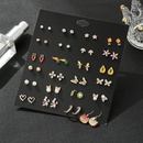 Cute girl carrot banana 24 pairs combination fruit simple alloy earring set for women NHSD243603
