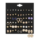 New 30 pairs irregular circle geometric exaggerated retro alloy earrings set for women NHSD243604