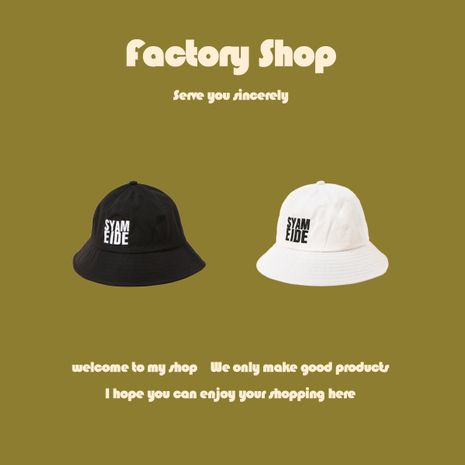 Dome fashion summer short brim sun basin hat fashion hip-hop fishman hat  NHTQ243920's discount tags