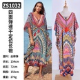NHXW901117-Four-sided-elastic-robe-One-size