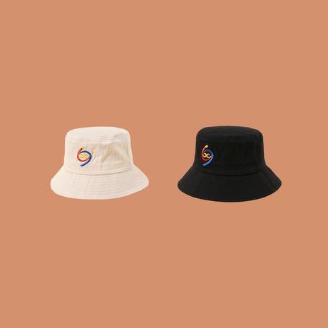 Fashion simple summer sunscreen sun hat  NHTQ243922's discount tags