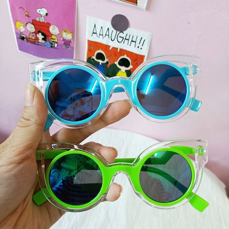 Children's cute polarized glasses baby cartoon toys sun visor wholesale nihaojewelry NHBA244855's discount tags