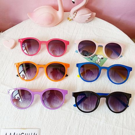 new Korean children's off-white round frame sunglasses fashion glasses wholesale nihaojewelry NHBA244861's discount tags