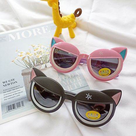 new fashion children's cartoon polarized same style silicone sunglasses wholesale nihaojewelry NHBA244864's discount tags