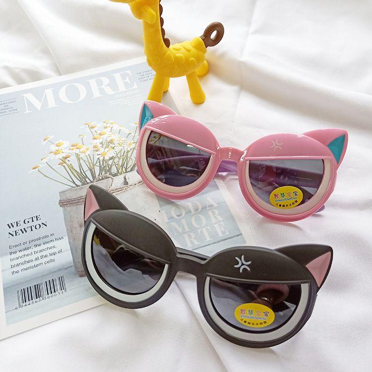 new fashion childrens cartoon polarized same style silicone sunglasses wholesale nihaojewelry NHBA244864