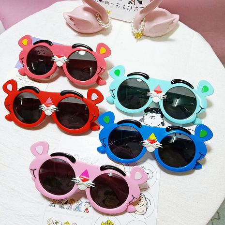 new children's silicone polarized trendy cartoon sunglasses pink panther cute glasses wholesale nihaojewelry NHBA244866's discount tags