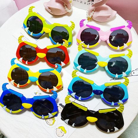Cute Children's Polarized UV Protection Goggles Cartoon Mavericks Silicone Sunglasses wholesale  NHBA244871's discount tags