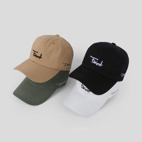 Gorra de béisbol casual de verano con protector solar negro y todo fósforo coreano nuevo sombrero para el sol NHTQ244981's discount tags