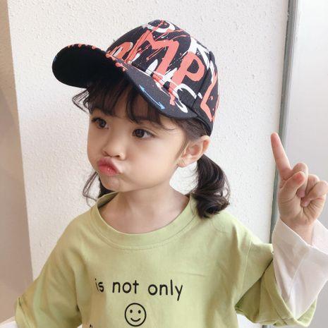 Niños cuatro estaciones graffiti impresión gorra de béisbol hip-hop protector solar sombrero para el sol al por mayor nihaojewelry NHTQ244982's discount tags