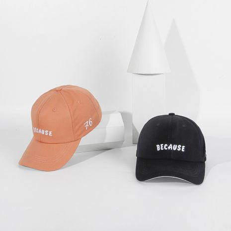 casual Korean wild  embroidery letters couple baseball  sunscreen cap  NHTQ244985's discount tags