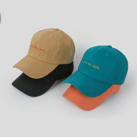 Korean New Fashion Letter Solid Color Embroidery Hip Hop style baseball Cap  NHTQ244988's discount tags