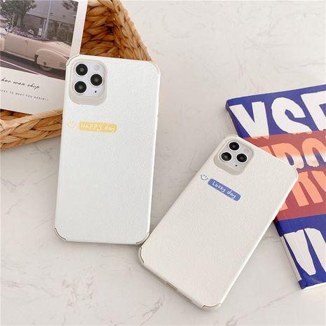 Funda de teléfono simple y sonriente adecuada para iPhone11pro Max con relieve de seda Apple se2 XR NHFI245037's discount tags