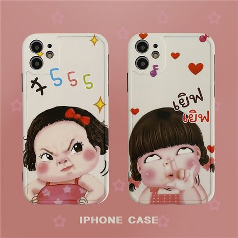 Spoof Girl Expression Apple 11Promax All-inclusive Camera Phone Case pour Huawei P40 Housse de protection SE2 NHFI245044's discount tags