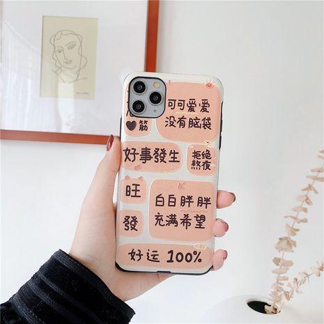 Buena suerte texto funda para teléfono móvil XS Max / XR / iPhoneX / 7p aplicación promax venta al por mayor nihaojewelry NHFI245057's discount tags
