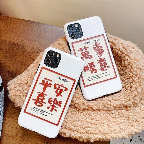 Funda blanda origami creativa de la caja del teléfono móvil de Apple 11pro XSMax para Huawei P30mae20pro NHFI245062's discount tags