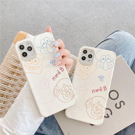 Caja del teléfono móvil de la historieta de la ilustración coreana para iPhone11pro / Cáscara blanda en relieve de seda máxima XR NHFI245089's discount tags