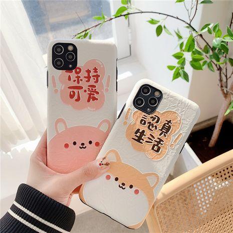Keep cute iphone 11pro XSMax funda para teléfono móvil origami creativo funda blanda al por mayor nihaojewelry NHFI245095's discount tags