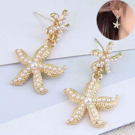 Boucles d'oreilles en alliage de perles d'étoiles de mer simples en métal de mode coréenne NHSC245998's discount tags