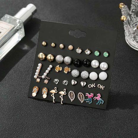 Ensemble de boucles d'oreilles en alliage d'animaux d'été sauvages simples rétro pour femmes en gros NHSD246241's discount tags
