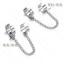 The new trend cool students stainless steel simple chain no pierced ear clip NHHF246119