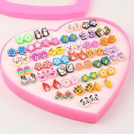 Boucles d'oreilles en boîte d'amour coréen pour enfants mignons en gros NHNU247361's discount tags