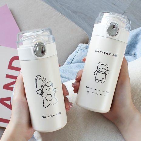 Cartoon transparent bomb cover insulation cute bear mug cute simple  couple cups  NHtn247419's discount tags