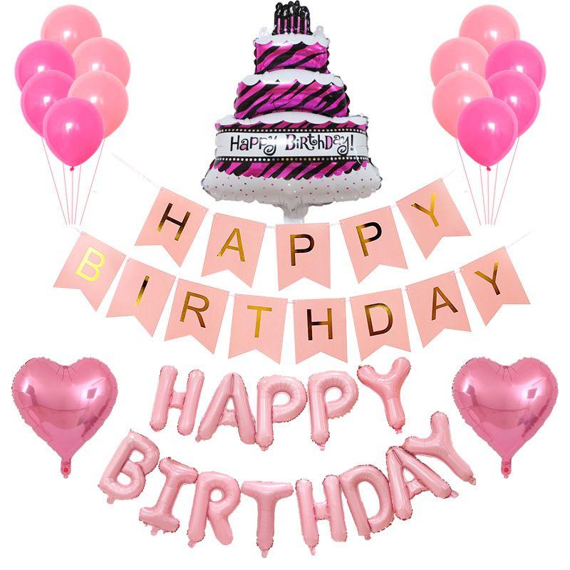 Hot Sale Children's Birthday Party Supplies Three Layer Cake Happy Birthday Pineapple Aluminum Film Balloon Package NHAH247467