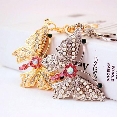Cool Korean smart butterfly car accessories key chain  NHAK247600's discount tags
