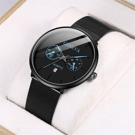 Reloj de cuarzo de calendario de negocios con correa de malla de aleación de puntero de color creativo para hombres al por mayor NHHK247641's discount tags