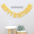 NHAH927491-Glitter-paper-gold