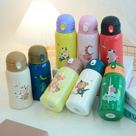 Fashion portable large-capacity children's take-out anti-choke bomb  cup  NHtn247415's discount tags