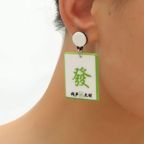 Créatif drôle S925 design de style chinois boucles d'oreilles en alliage Mahjong NHKQ248378's discount tags