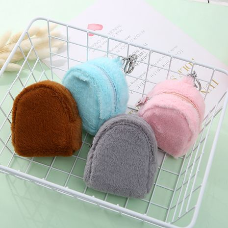 hot-saling plush ladies student mini backpack storage coin purse wholesale NHAE249072's discount tags